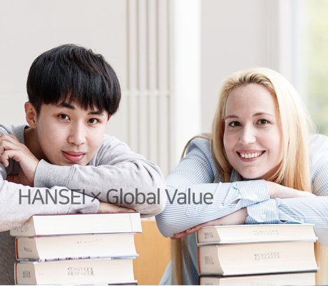 HANSEI×Global Value